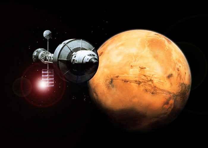 Российская Марсианская Программа